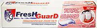 Зубная паста FresH GuarD – Total Guard (очищающая) 50 мл