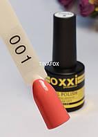 Гель лак Oxxi Professional №001, 8мл