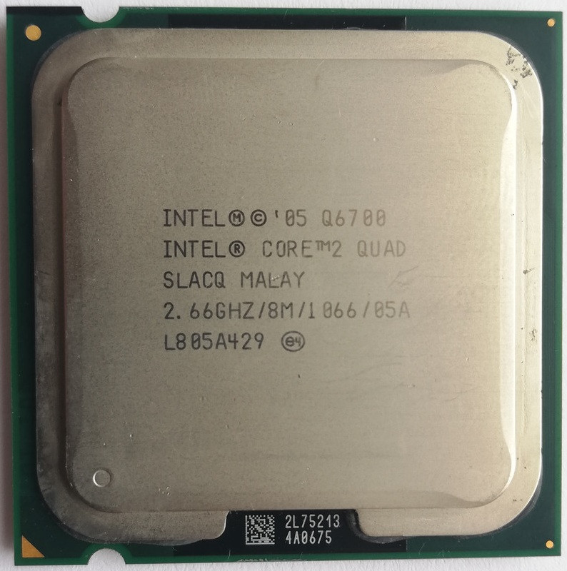 Процессор Intel Core 2 Quad Q6700 G0 SLACQ 2.66GHz 8M Cache 1066 MHz FSB Socket 775 Б/У