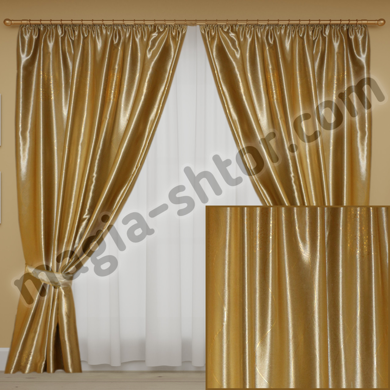 Готовые шторы. Цена за комплект
