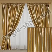 Готовые шторы. Цена за комплект, фото 1