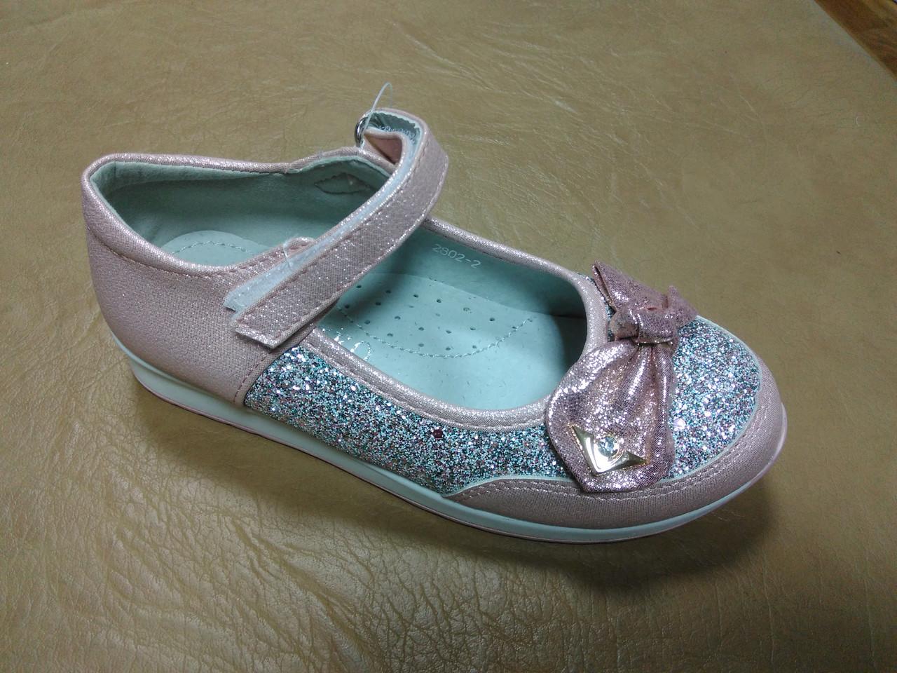 1898ffbb8 Туфли 27,32 р. на девочку, школу, туфлі, дівчинку, школьные, осень ...