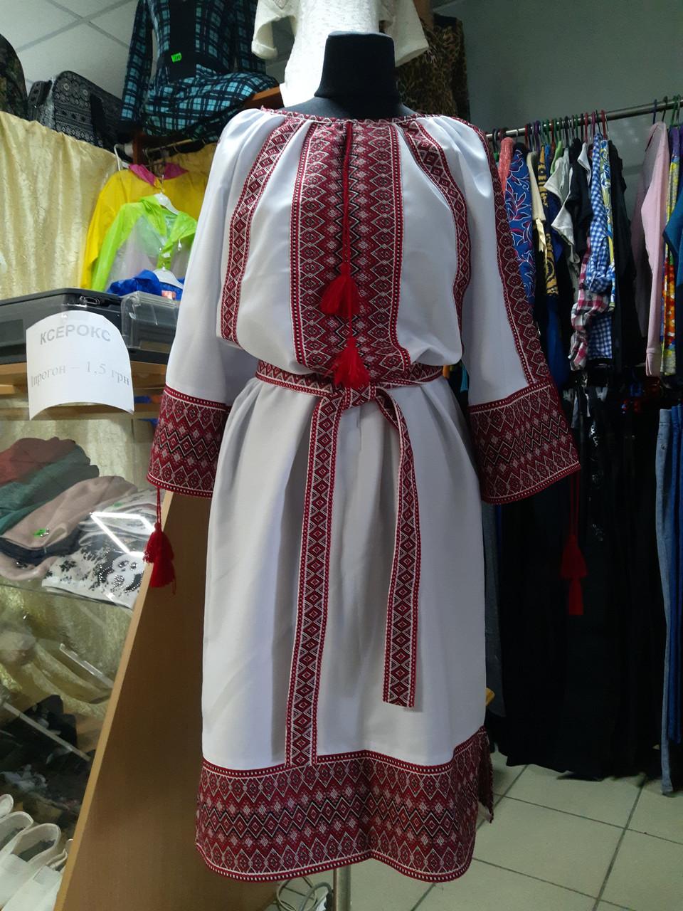 Женское платье вышиванка с поясом р.54 - 60