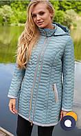Стеганая демисезонная куртка приталенного силуэта серо-голубого цвета