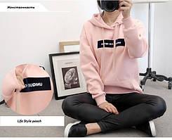 """Стильная женская толстовка худи с длинным рукавом """"Unique"""" в нежном розовом цвете"""