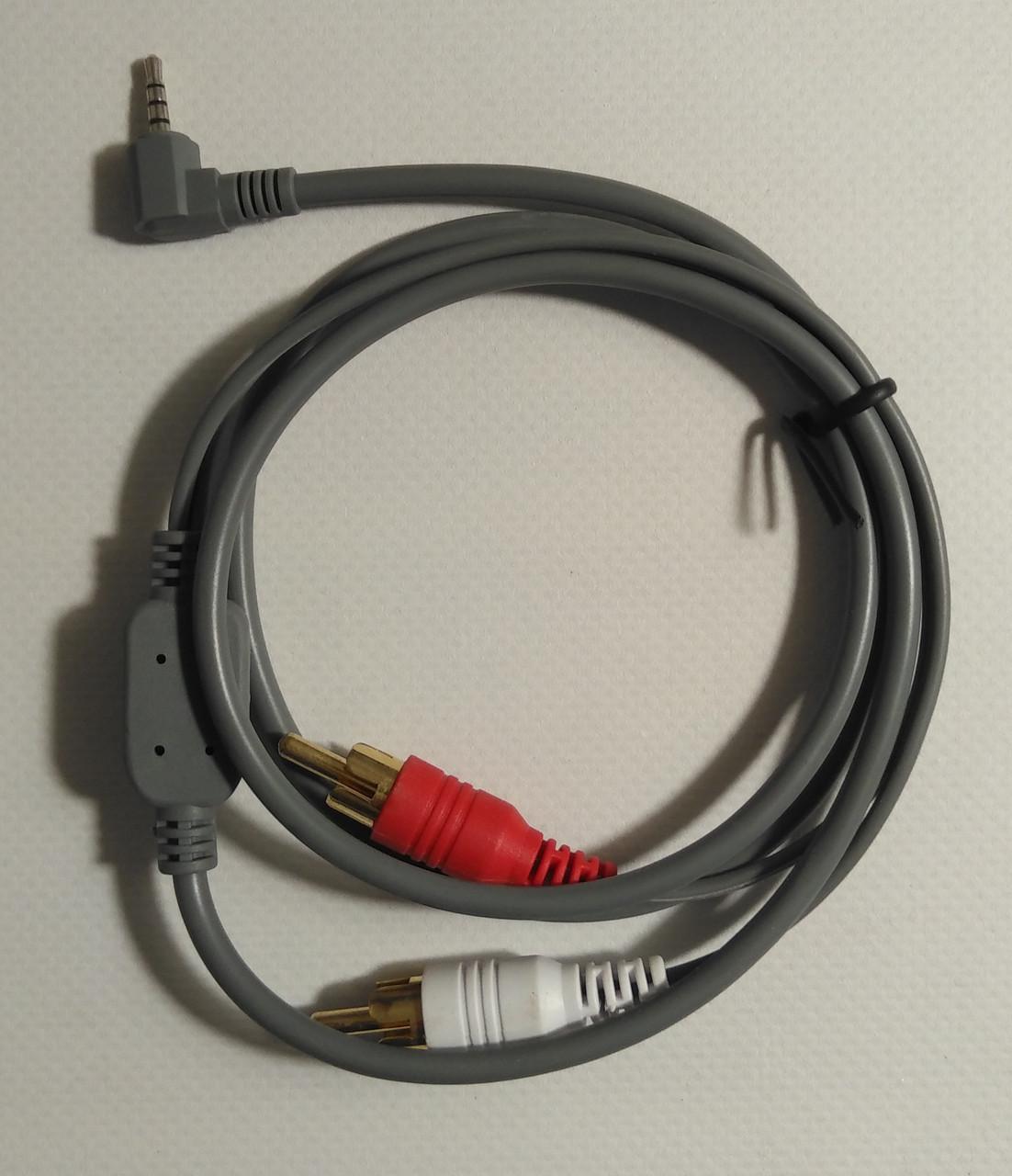 Кабель MMC-70 3,5 мм разъема (MMC-70 для Sony Ericsson K750i / D750i K510)
