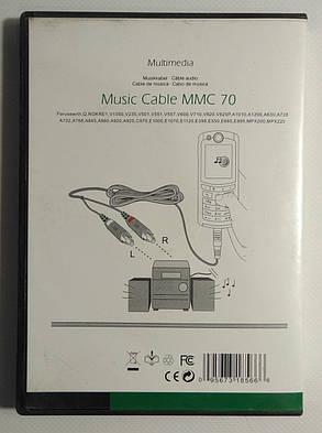 Кабель MMC-70 3,5 мм разъема (MMC-70 для Sony Ericsson K750i / D750i K510), фото 2