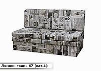 """Диван """"Мини"""" ткань 67. 140 см., фото 1"""