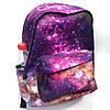 Рюкзак школьный космос, фото 2