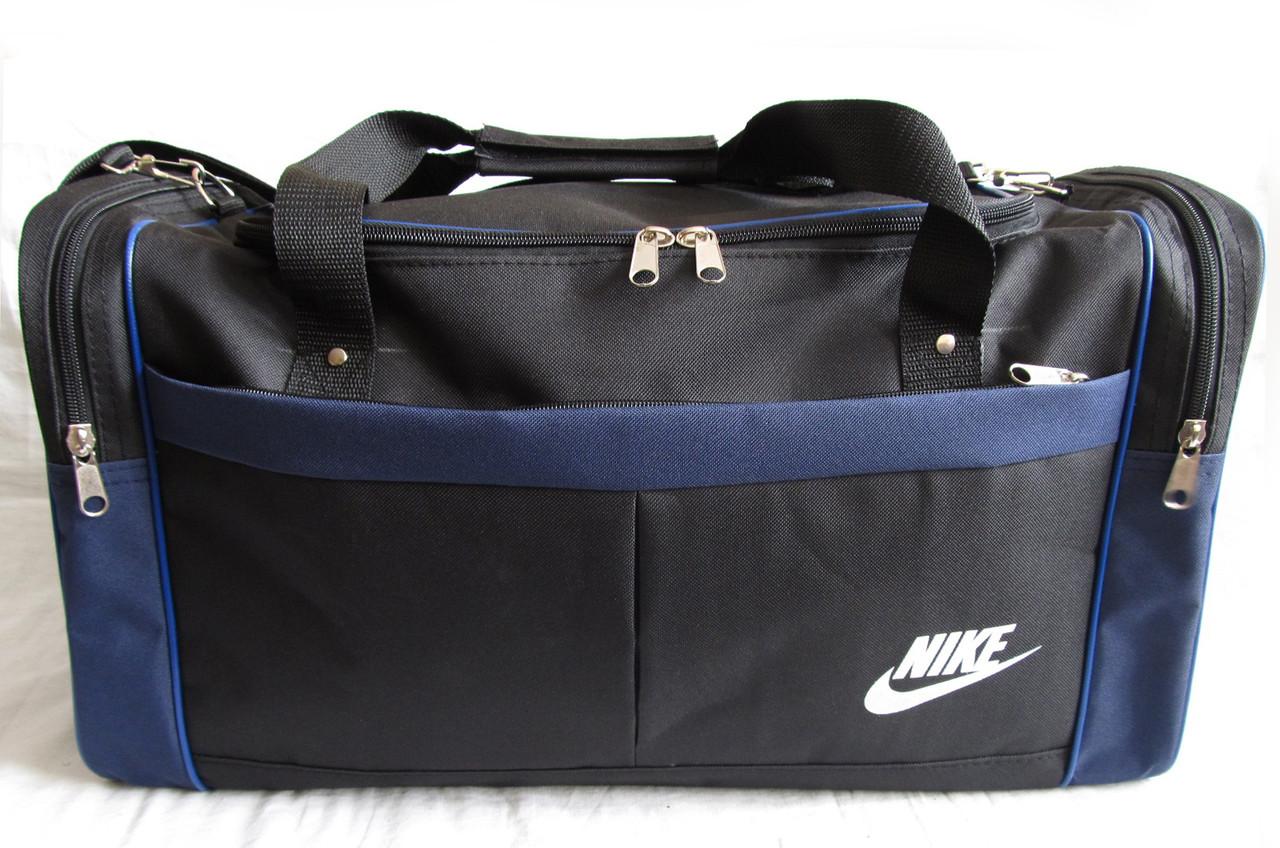 c8531580 Дорожная сумка через плечо большая спортивная Найк кубик черная с синим  80см 89л