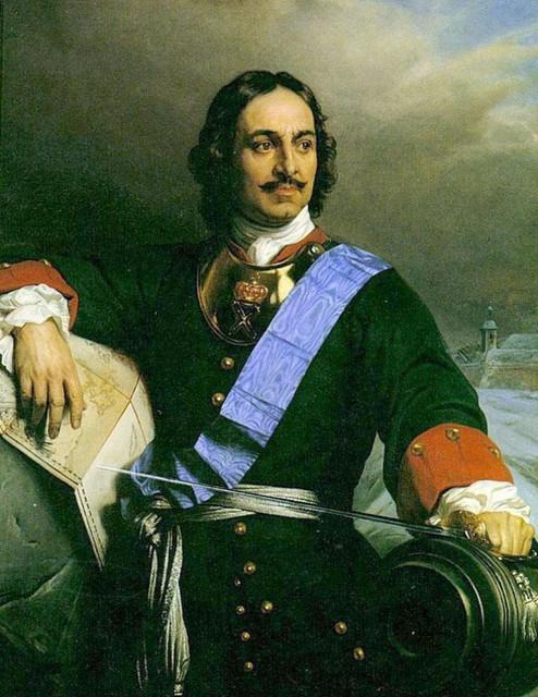 Пётр I - 1700-1725 г.