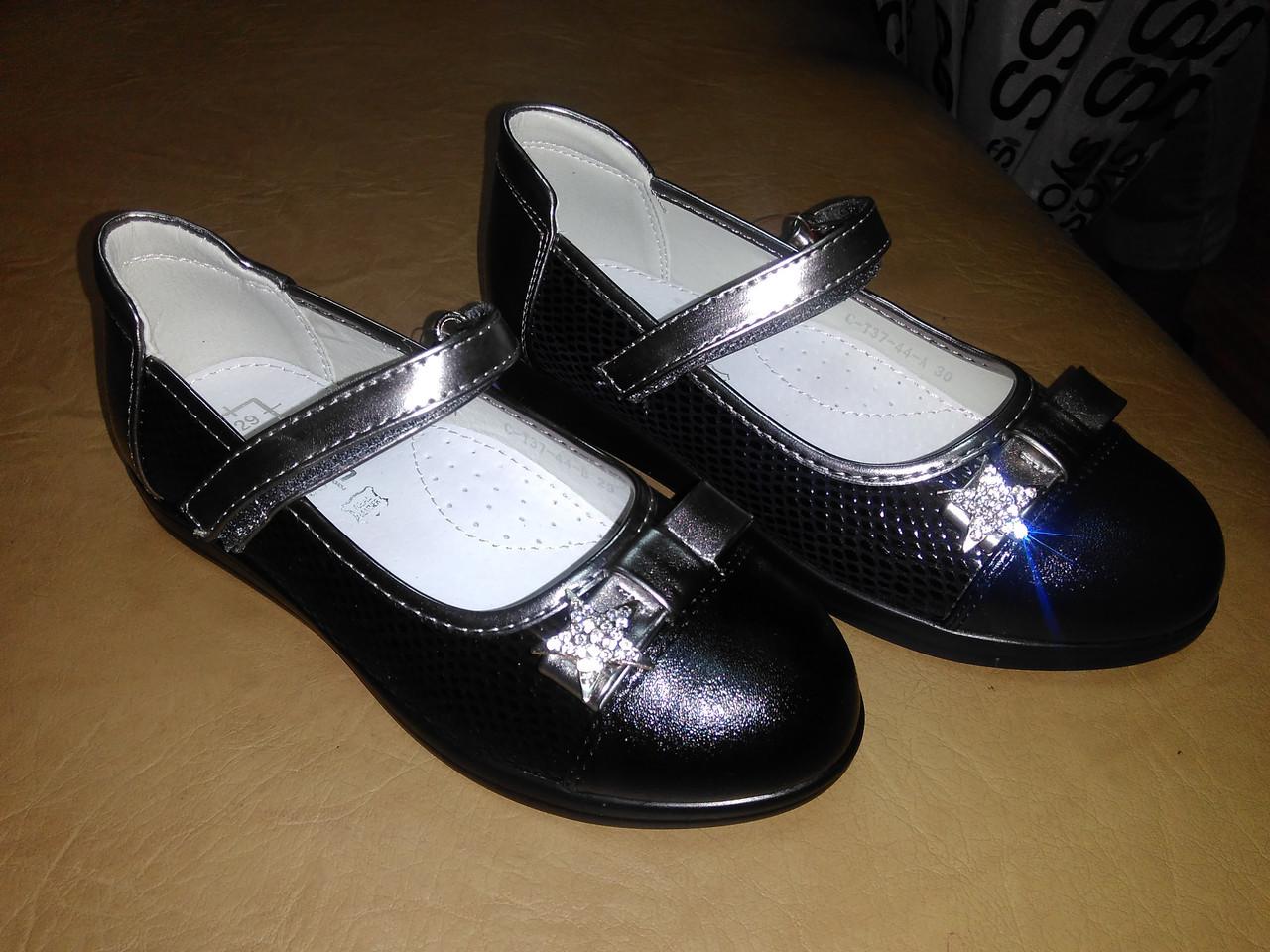 aaec46d2a Туфли 33-38 р. Том.м на девочку черные и синие: продажа, цена в ...