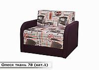 """Детский диван """"Олеся"""" ткань 78"""