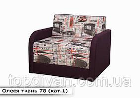 """Дитячий диван """"Олеся"""" (тканина 78) Габарити: 1,07 х 0,95 Спальне місце: 1,80 х 0,90"""