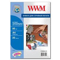 Самокл. наклейка на CD/DVD WWM д/струм друку мат. 80 g/m2, 2 на  А4, 20арк