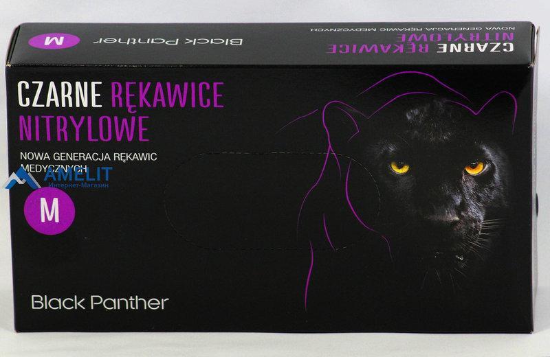 Перчатки нитриловые Блэк Пантер (Black Panther,DOMAN), черные, размер «M», 50пар/упак.