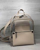 Прозрачный рюкзак женский бежевый силиконовый маленький на молнии