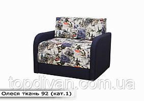 """Дитячий диван """"Олеся"""" (тканина 92) Габарити: 1,07 х 0,95 Спальне місце: 1,80 х 0,90"""