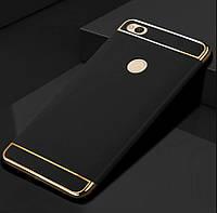 Чехол с золотыми вставками для Huawei P8 Lite 2017 (2 Цвета)