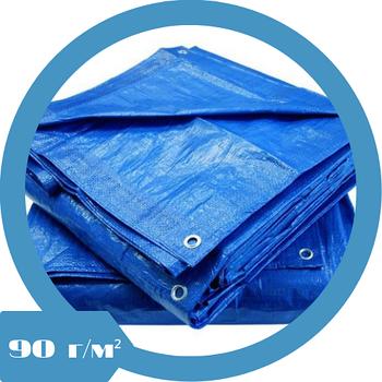 Тент тарпаулин 6x8м (90 г/м² синий)