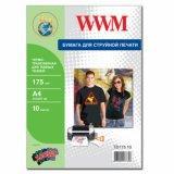 Термотрансфер WWM для струм. друку для темних тканин 175g/m2  A4 10л (TD175.10)