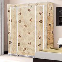 Большой тканевый шкаф для одежды 68130 beige (бежевый), фото 1