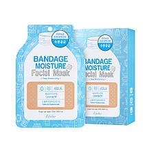 Маска для обличчя зволожуюча 25мл Esfolio Bandage
