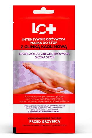LC + Маска для ніг поживна з каоліновою глиною 35 мл, фото 2