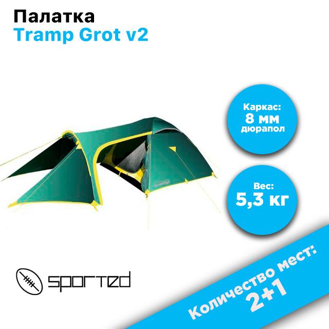 Палатка Tramp Grot v2, фото 1