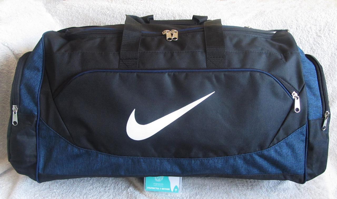 a7caa6cfe098 Дорожная сумка через плечо спортивная Найк 145-1 черная с синим 50см 38л
