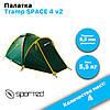 Палатка Tramp SPACE 4 v2