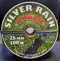 Лента туман Silver Rain (100м)  диаметр 25