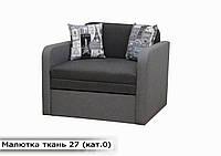 """Детский диван """"Малютка"""" ткань 27 кат. 0"""