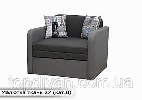 """Дитячий диван """"Малютка"""" (тканина 27) Габарити: 0,96 х 0,80 Спальне місце: 1,95 х 0,80"""