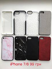 """Силіконовий чохол накладка для iPhone 7/8 (4.7"""") - Розпродаж"""