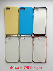 """Силиконовый чехол накладка  для iPhone 7/8 (4.7"""") - Распродажа"""