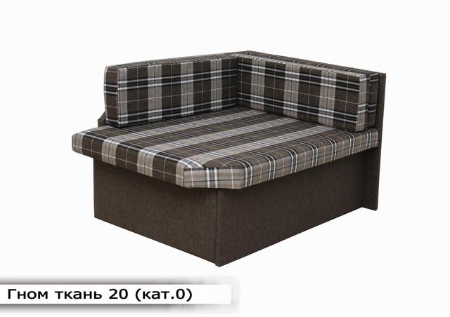 """Диван """"ГНОМ"""". Фабрика """"Мебель Софиевки"""""""