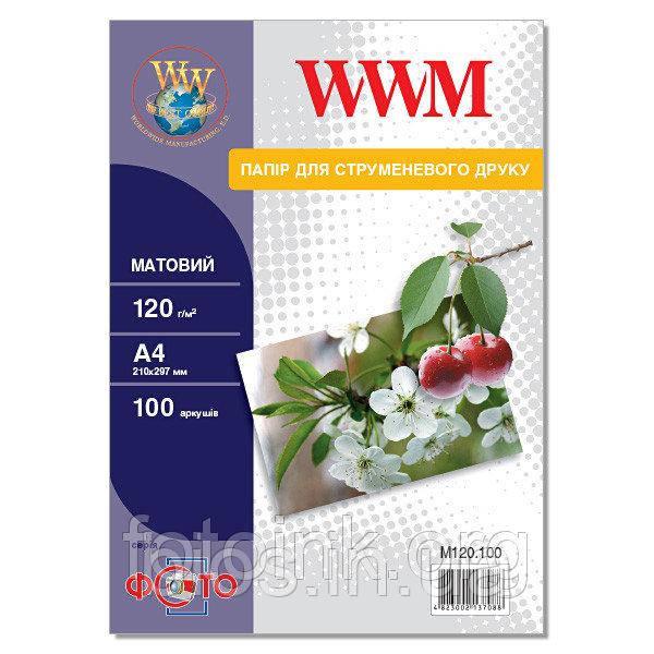 Фотопапір WWM, матовий. 120g/m2, A4, 100л (M120.100)
