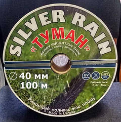 Лента туман Silver Rain (100м) диаметр 40
