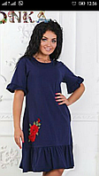 Платье женское большие размеры/д1272 цветок
