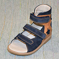 Детские ортопедические сандалии, Orthobe размер 26 27 28 29 30 31
