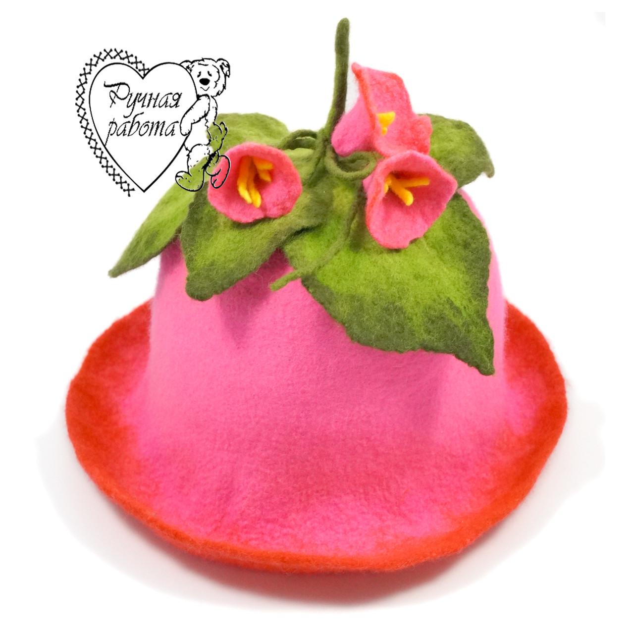 Банна шапка Дзвіночок квітка, жіноча, натуральна шерсть, ручна робота