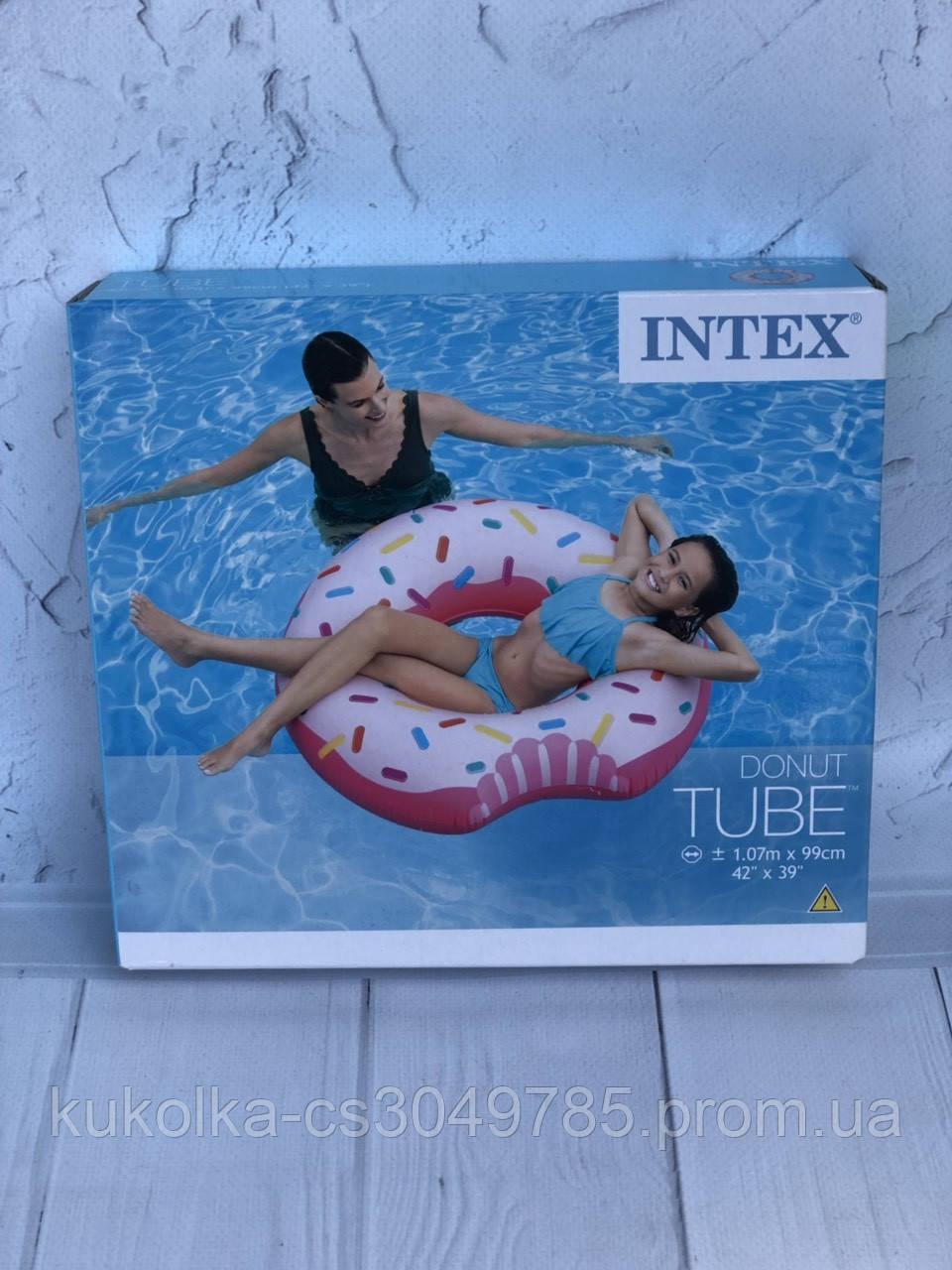 Надувной круг-кресло Intex Пончик высококачественный винил  артикул 56265