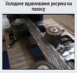 Вальцовочный станок для холодной ковки СВ-1, фото 3