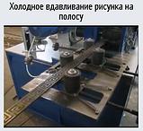 Вальцовочный станок для холодной ковки СВ-1, фото 4