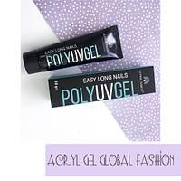 Acryl Gel Global Fashion