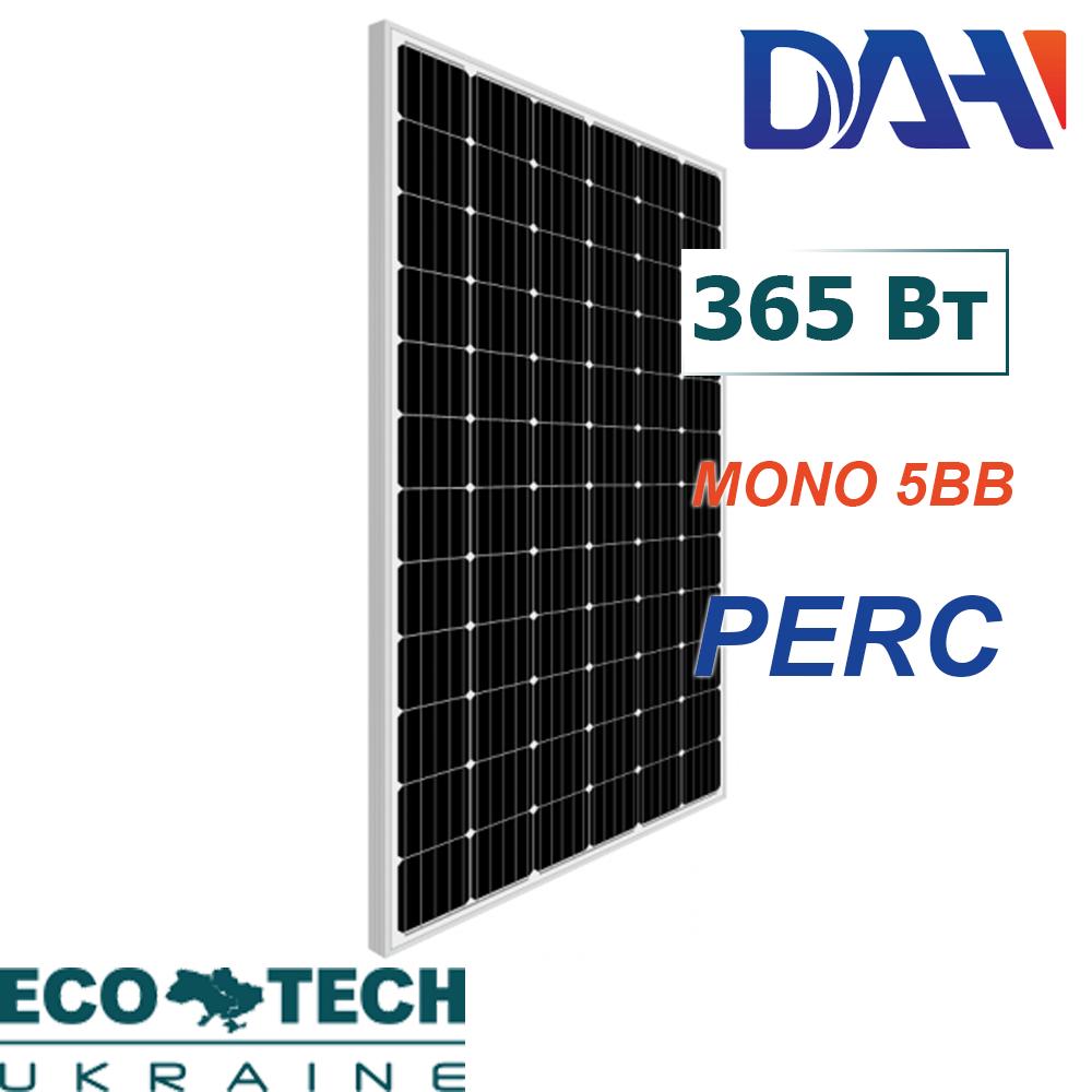 Солнечная панель DAH Solar DHM72 5BB PERC 365W монокристалл