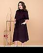 Платье-рубашка женская летняя, размер:52-60, фото 6