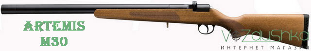 пневматическая винтовка с предварительной накачкой artemis M30