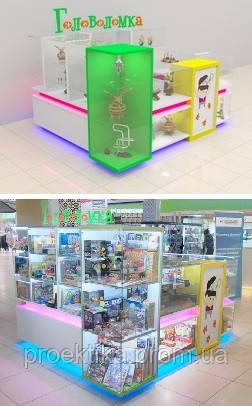 Торговый островок для игрушек